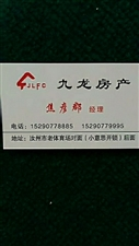 专业户街【249】独院2.5分二间二层57万