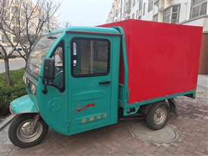 闲置电动三轮车一辆 买来只骑了两三个月 有意者电联详询