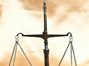 山阳县148法律服务在线