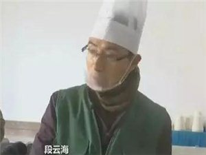 江苏常州的素食馆老板段云海,一年来每天都