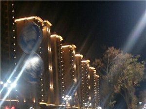 澳门牌九网址东区城建项目如火如荼,加油加油!!!