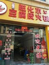好吃的火锅店