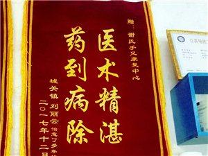 """""""山阳最美修脚师""""谢小芳:正能量的传递者"""