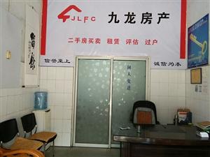 十二队汽车站附近【128】独院封闭两层天然气新房