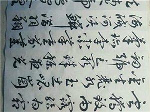 赏析山阳名师陈秀军老师诗词