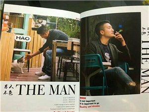 我竟然也上杂志封面了!