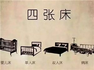 一辈子,4辆车,4张证,4个瓶,4张床