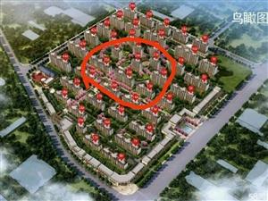 青城樱园2楼3室66万元可以贷款
