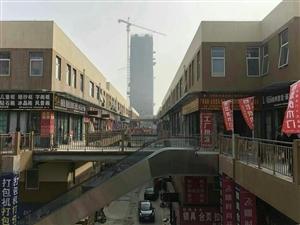 郑州市!2万定商铺!独到的眼光!!选择这里立刻开始!商业潜力之旅