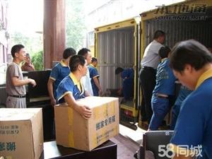 郑州绿城搬家88881751