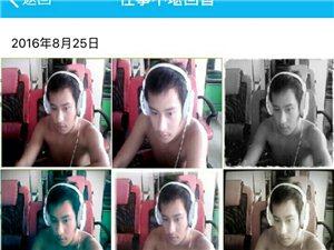 我叫龙蠡,23岁。单身。