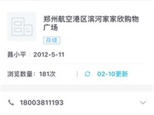 郑州航空港区有多少正规企业为劳动者签订劳动合同
