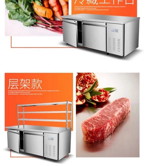 九层新冷藏冷冻操作台,带两层不锈钢架子,现低价处理,货在开发区