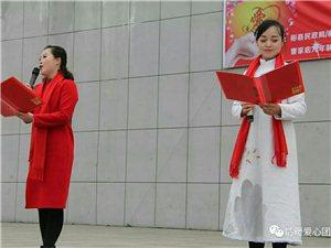 彬县情暖爱心公益协会组织百城万人读中