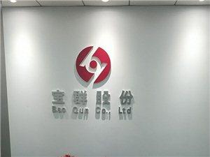 南京宝群物资有限公司广汉地区招聘业务经理,有熟悉铸造行业优先