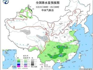 周末京津冀等地气温破20℃南方雨水发展