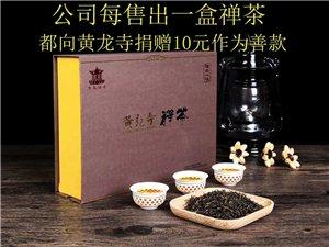 �S��寺�U茶