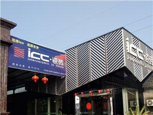 东台喻氏家居广场位于城东新区红光变电所西侧,拥有展厅面积高达3000余平方,仓库面积高达10000余