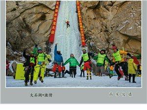 七绝攀岩者摄影/高家俊文/白晓艳(一)一份坚定扛双肩,日升月落把山攀。几经风雨人