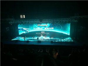 碧桂园TOP系发布会现场