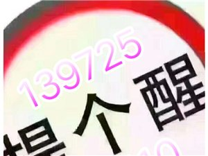 平安出租车专线!长阳------宜昌,宜昌-----长阳;。出租车专线,节、假日不涨价;《!