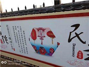 深圳这边也有咱大自贡的身影