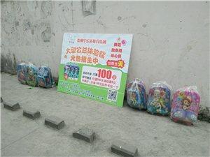 100元�w��n=1��月���n+拉�U��包(跆拳道、珠心算、舞蹈、小主持)
