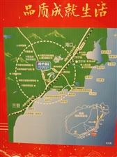 万宁绿中海−−1500亩热带雨林湖景大盘