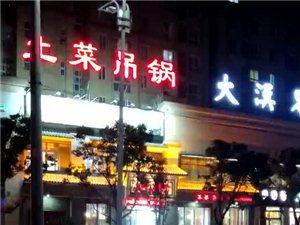 解放南路华安城那里属于新城派出所管吗?