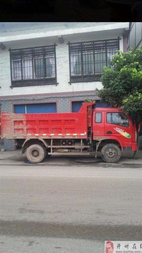 本人求購二手貨車一部4102和4108最好