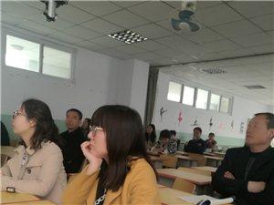 潮阳街中小学教师参加消防安全培训