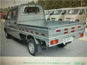 求购二手微卡车,朋友有的帮忙介绍一下