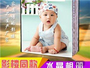 宝宝写真,个人写真,毕业生纪念水晶册