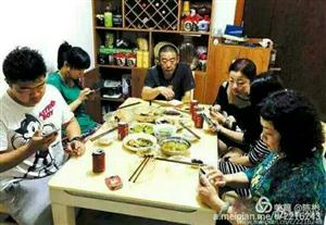 (陈彬随笔):我的老父亲