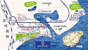 文昌・波溪丽亚湾市政公园旁性价比楼盘