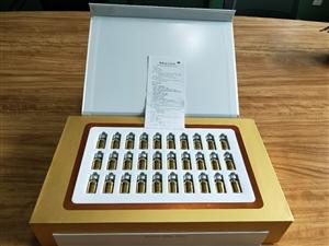 中善熊业:熊胆粉治疗,预防肝胆疾病,降三高有奇效(广汉市专卖)