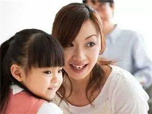"""中国式父母,正用""""听话""""毁掉下一代!"""