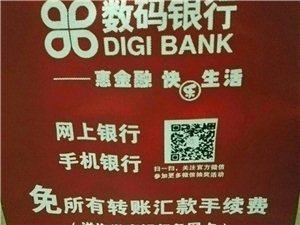 金融:根据央行通知,4月1日起,微信、支付宝等应用扫码付款将限额,静态扫码每天最高500元。