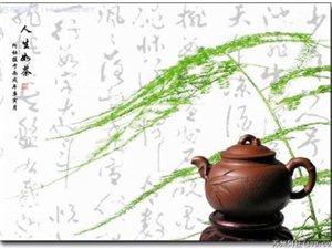 茶不过两种姿态,浮、沉;饮茶人不过两种姿势,拿起、放下。人生如茶,沉时坦然,浮时淡然,拿得起也需要放