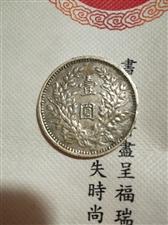 中华民国三年袁大头银元,有喜欢收藏的吗?
