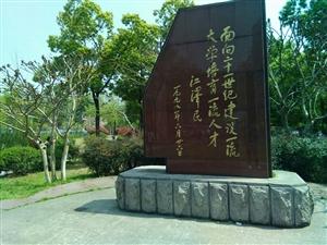 四月一日上午中国科技大学赏樱花