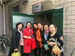祝贺天津河西心理咨询中心挂牌成立
