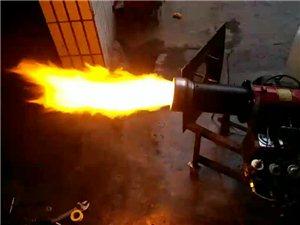 高热值锅炉油