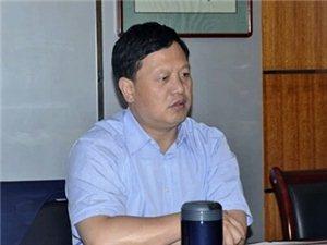 再打虎!贵州省原副省长王晓光接受纪律审查和监察调查