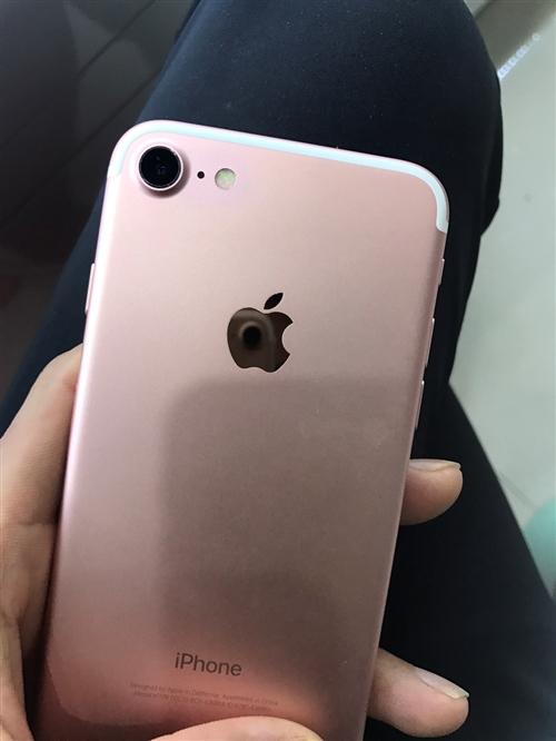 蘋果7玫瑰金32g,9成新現低價轉讓,價格2800,地址中央廣場對面華陽賓館旁,1347656107...