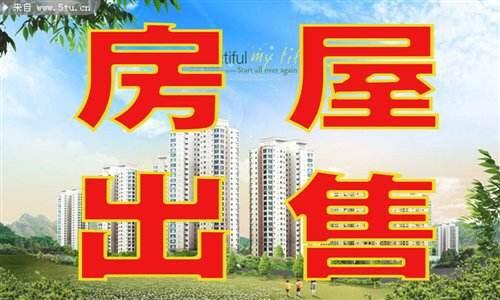 北奥茗苑小区住房出售,三室两厅两卫,113m2