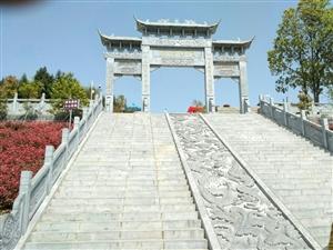 游东青寻乐书岩