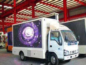 低價急轉一輛雙面屏LED廣告車