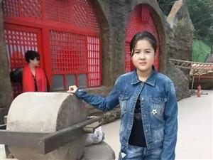 王思雨,女,14岁,在礼泉县东关初中上学,3月28日中午两点左右从学校出走,走时穿照片中的一身校服,