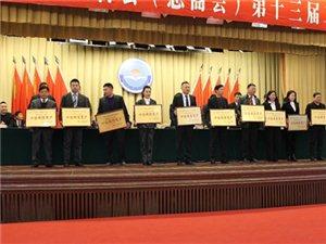 揭秘阜新市花园医院董事长刘福岩鲜为人知的创业历程